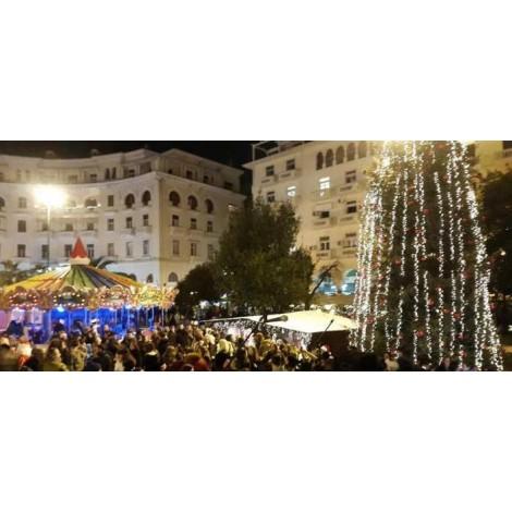 Εκδρομή Θεσσαλονίκη - Καβάλα - Δράμα