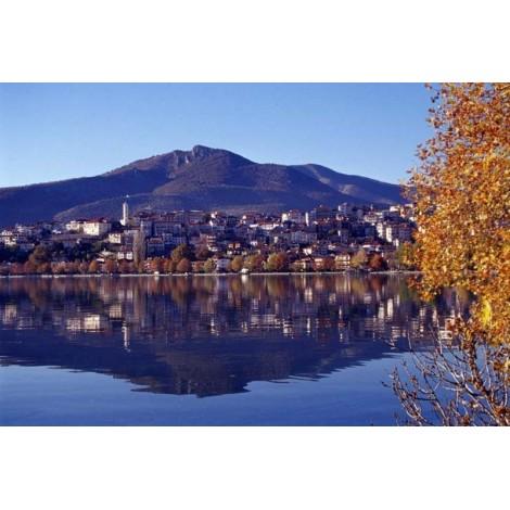 Εκδρομή Καστοριά - Κοζάνη - Φλώρινα - Πρέσπες
