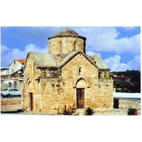 Προσφορά Ταξίδια στην Κύπρο