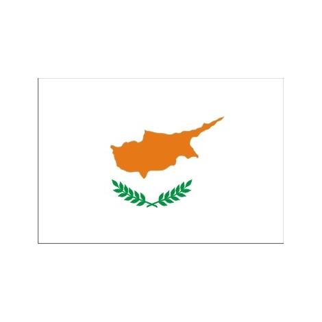 Ταξείδι στην Κύπρο Πάσχα - Πρωτομαγιά